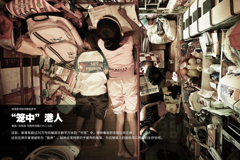 HongKong_shiftbedhouse_pic