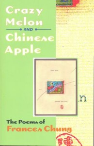 crazy-melon-and-chinese-apple-194x300